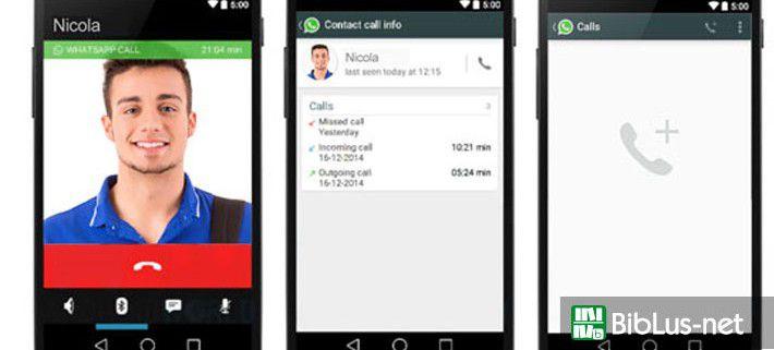 whatsapp-chiamate-gratis