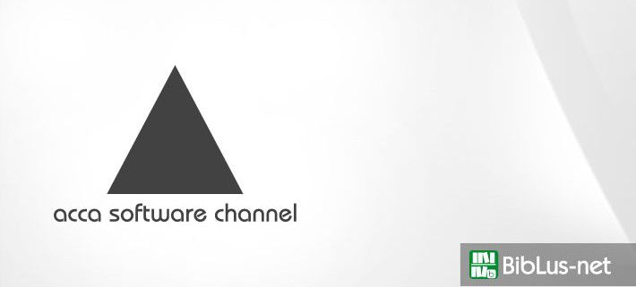 acca-software-channel