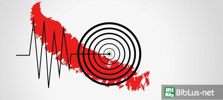 Rischio sismico, sta per arrivare il modello unico di rilevamento e messa in sicurezza degli edifici scolastici