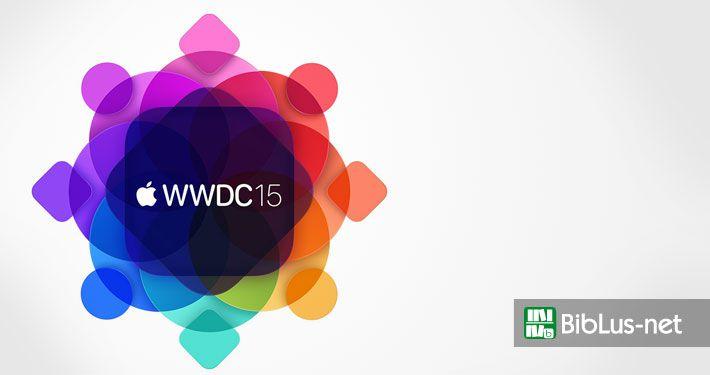 Keynote Apple: pricinpali novità di Apple presentate al WWDC 2015