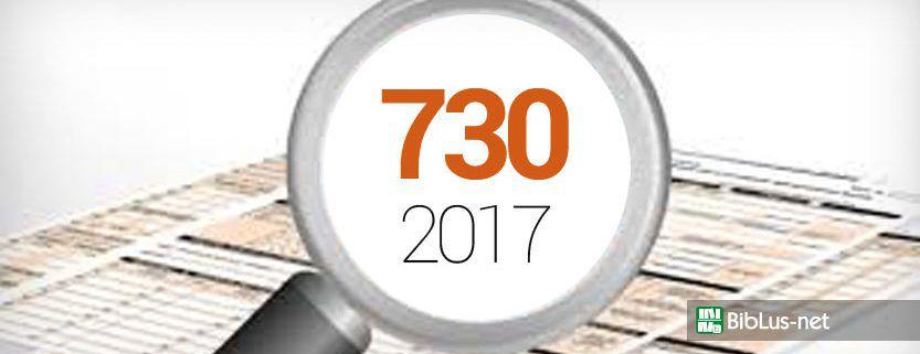 Amazing 730 Precompilato 2017: Come Correggere I Dati Su Detrazioni, Figli A Carico  E Polizze Assicurative