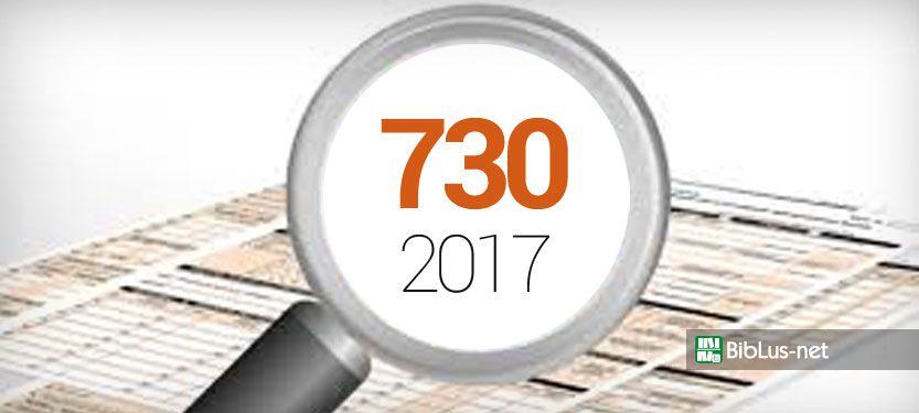 Nuovo modello 730 2017 entrano in campo bonus edilizi e for Dichiarazione dei redditi 2017