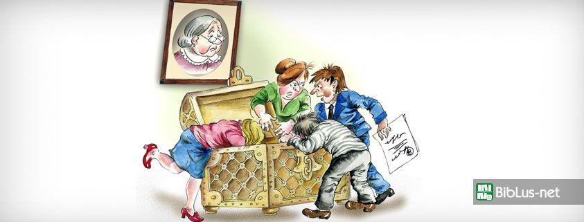 Successione legittima cosa accade in caso sia prevista la for Quota legittima figli