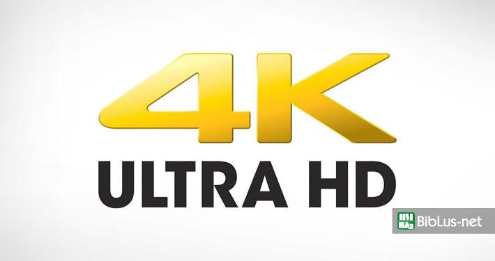 Un video della NASA mostra l'attività solare in Ultra HD (in risoluzione 4K