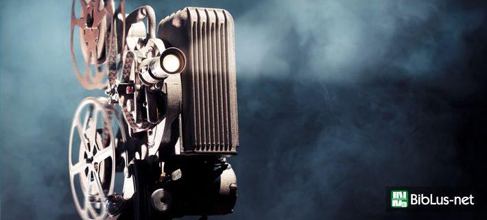 decreto-cinema