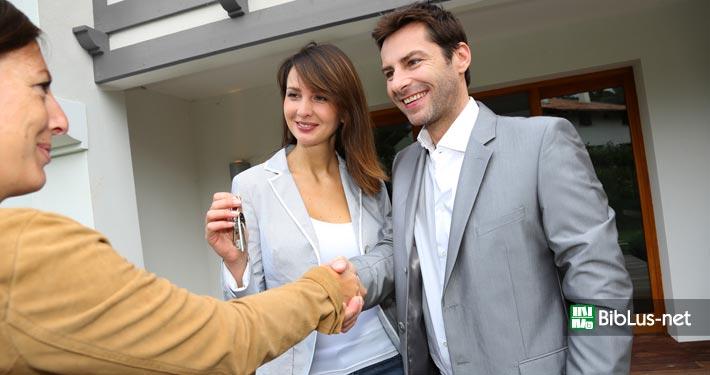 Detrazione iva su acquisto abitazione la scheda pratica di biblus net biblus net - Iva agevolata acquisto mobili ...