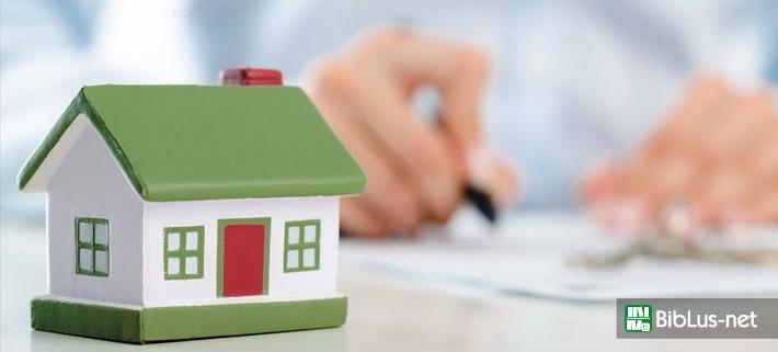 Detrazione iva 50 acquisto casa confortevole soggiorno for Iva 4 prima casa