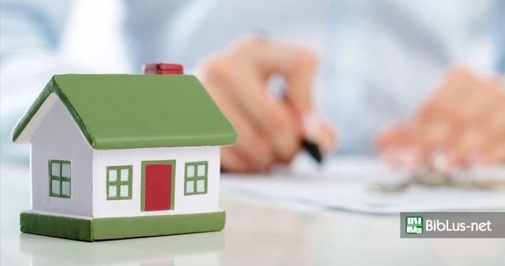Detrazione iva acquisto casa in arrivo nuove agevolazioni - Iva agevolata prima casa ...