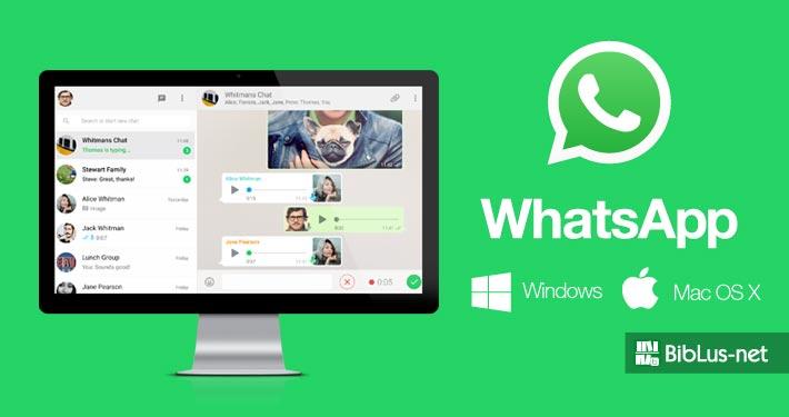 WhatsApp-PC-MAC