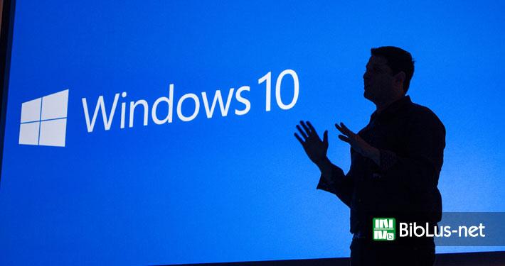 Windows 10, download gratis. Tutto quello che c'è da sapere