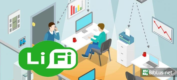 conessione-Li-Fi