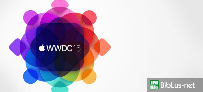Keynote Apple: pricinpali novità di Apple presentate al WWDC 2015