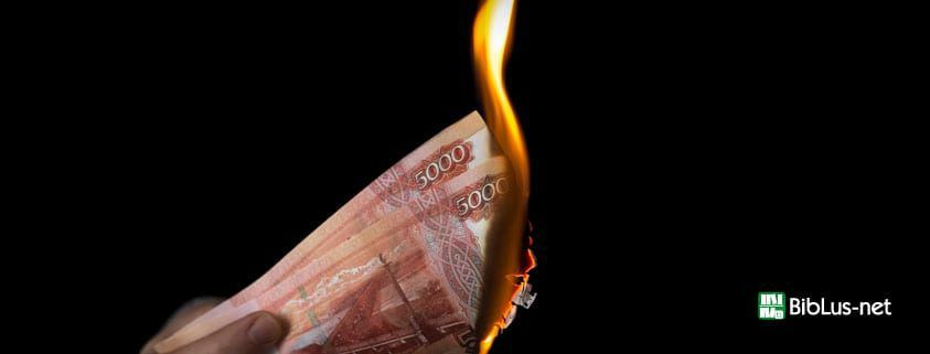 sanzioni-prevenzione-incendi