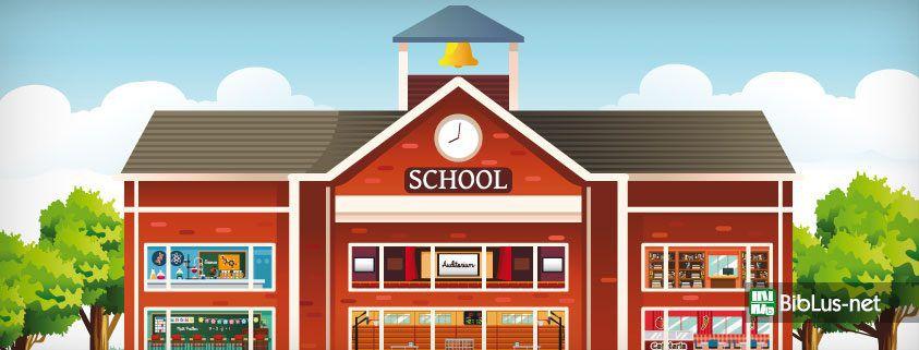 adeguamento-edifici-scolastici
