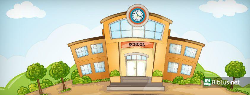 kyoto-scuole