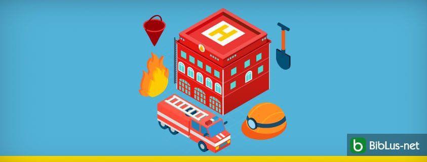 Scuola antincendio