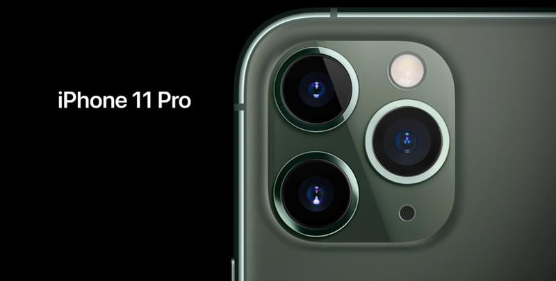 iPhone 11 tripla fotocomaera