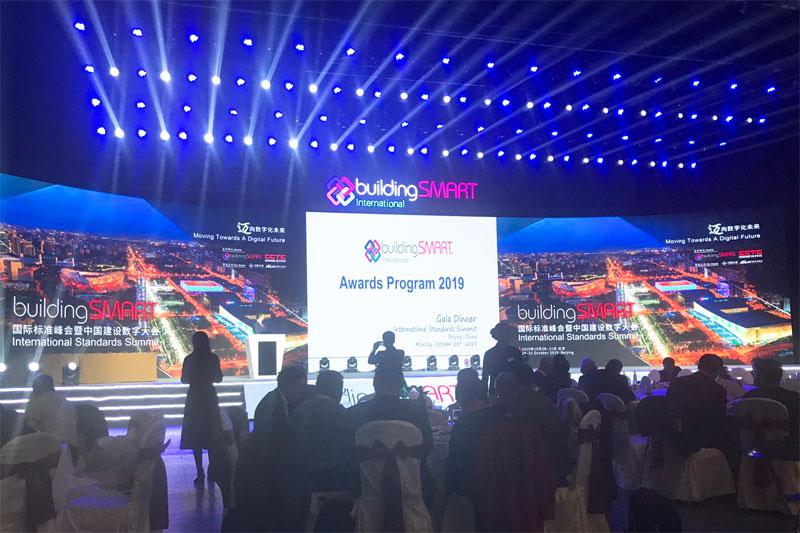 Premiazione buildingSMART international 2019 - Pechino