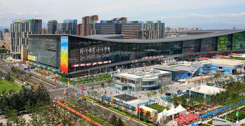 China National Convention Center – Pechino