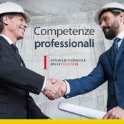Competenze-professionali