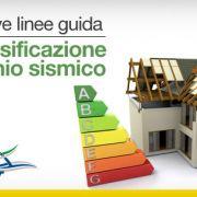 Nuove-linee-guida-Classificazione-rischio-sismico