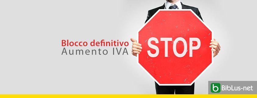 Blocco-definitivo-Aumento-IVA