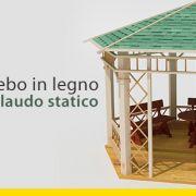 Gazebo-in-legno-e-collaudo-statico