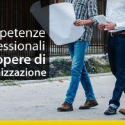 Competenze-professionali-per-opere-di-urbanizzazione