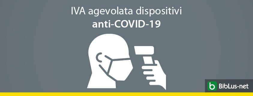 iva-agevolata-dispositivi-anti-covid-19