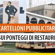 Cartelloni-pubblicitari-ponteggi-restauro