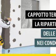 cappotto-termico-la-ripartizione-delle-spese-nei-condomini