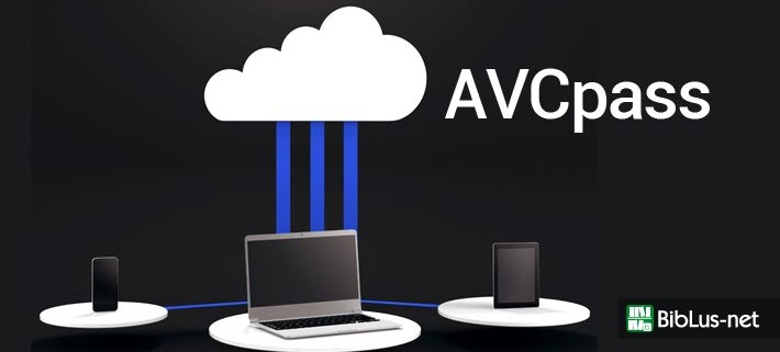 AVCpass-